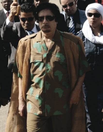 Muammar Gaddafi strongly advocated for a United States of Africa. After his death, Robert Mugabe DOWN has also on several occasion, made argument for a united Africa.